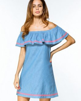 Casual Off-shoulder Flouncing Stripe Short Sleeve Mini Dresses