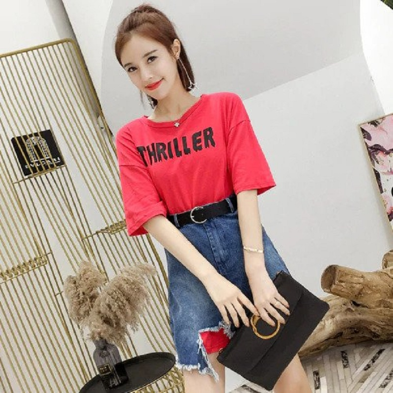 0e477da08851 women 2 piece set letter print loose T-shirt hole irregular denim ...