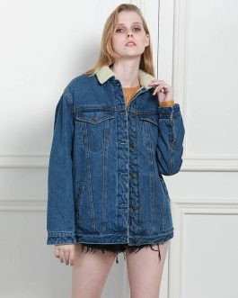 Slim Long Sleeve Knit Denim Fancy Jacket