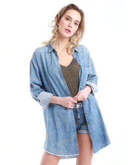 Long Loose Casual Frayed Bottom Long Sleeve Denim Fancy Shirt