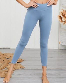 Athletic Skinny Polyester Raised Waist Solid Color Trousers