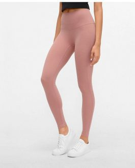 Jacquard Striped Naked-feel Sport Fitness Leggings