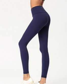 Lightweight Solid Color Elastic Sports Yoga Pants