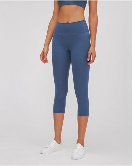 Naked-feel Yoga Fitness Capri Pants