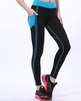 Sports Butt Lifter Contrast Color High Waisted Leggings