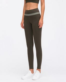 Stretchy High Waisted Yoga Pants