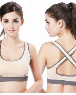 High Quality Sport Style Cross Split Joint Fresh Casual Bra