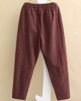 Elastic Waist Pockets Solid Color Harem Pants