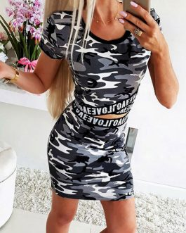 Cotton Blend Camouflage Casual Short Sleeves Jewel Neck Top With Shorts
