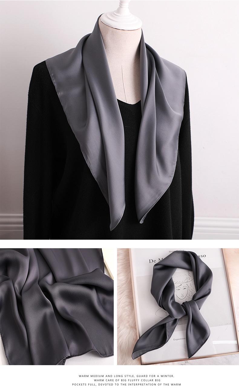 Luxury Fashion Pure Color Silk Scarf1