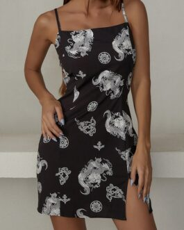 Animal Pattern Print Camisole Short Dress