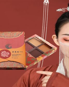 4 Color Mini Antiquity Eyeshadow Palette